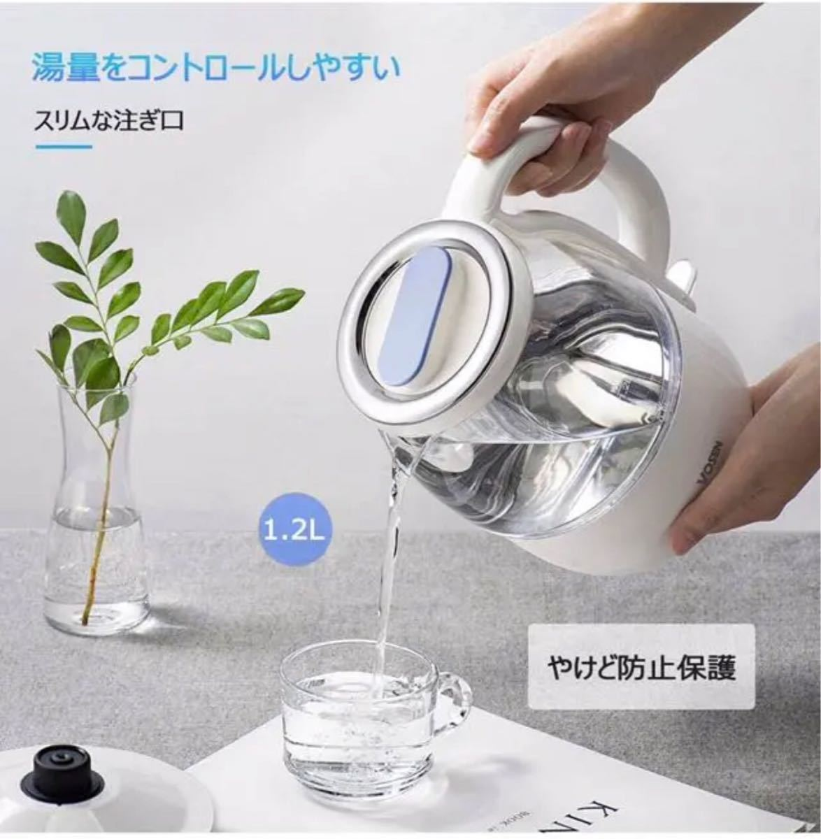 新品 電気ポット 電気ケトル 湯沸かし器 ポット 台所 食事 ケトル コーヒー