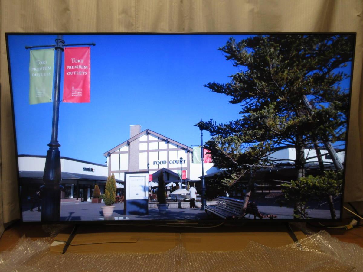SONY BRAVIA KJ-65X8550H [65インチ] 展示品1年保証 BS/CS4Kチューナー内蔵4K液晶テレビ PF_画像2
