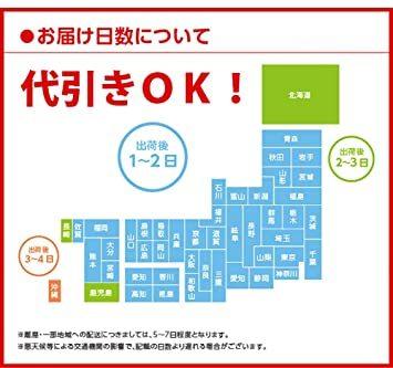 コカコーラ ミニッツメイド 朝マンゴ180gパウチ×24本入_画像6