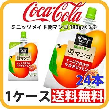 コカコーラ ミニッツメイド 朝マンゴ180gパウチ×24本入_画像3