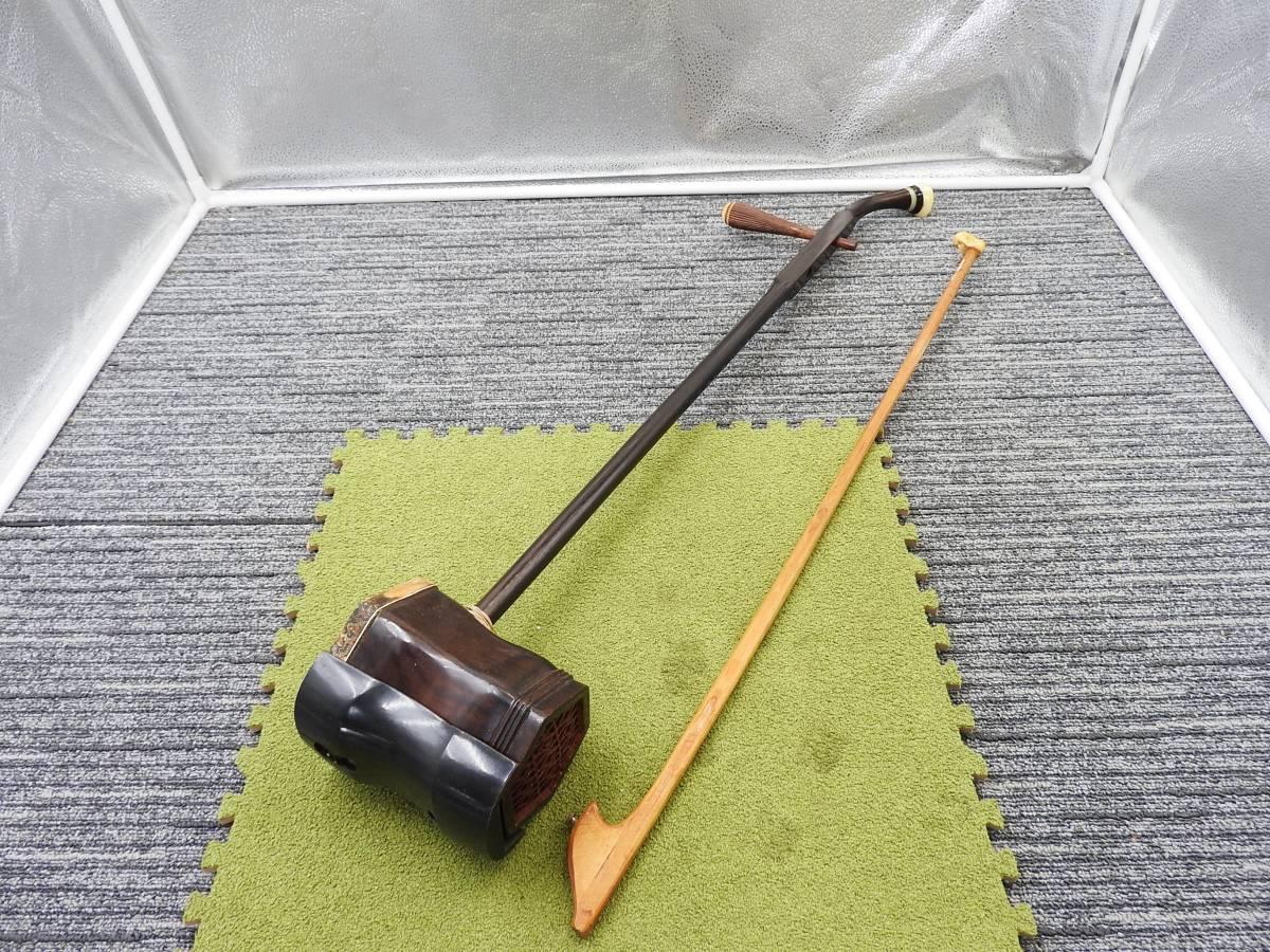 二胡◆敦煌牌 中国 上海民族楽器 蛇革 弦楽器◆現状お渡し品「管理№F2976」_画像1
