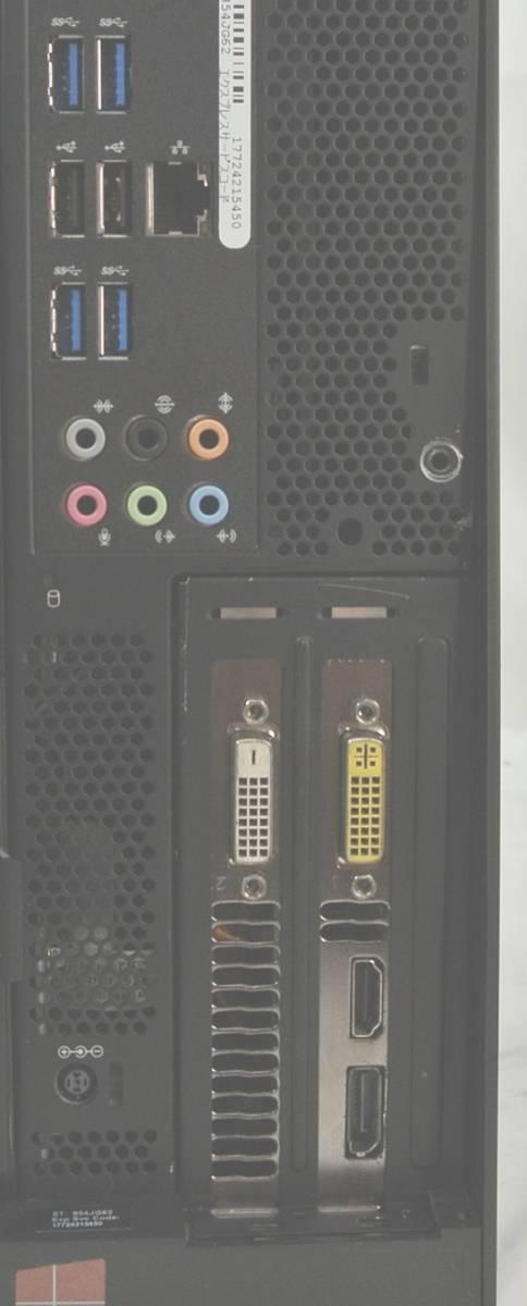 高級ゲーミングPC DELL ALIENWARE X51 R2/i7-4790K GTX750 Fortnite/SSD480G/Office2019/Fortnite/PCゲーム・動画映像編集、フォートナイト_画像6