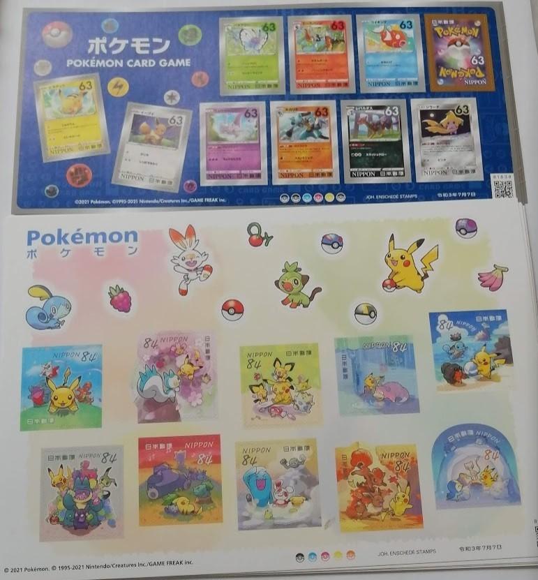 ポケモン シール 切手 9240円 84円 80枚 63円 40枚 切手 シート pokemon ポケモン
