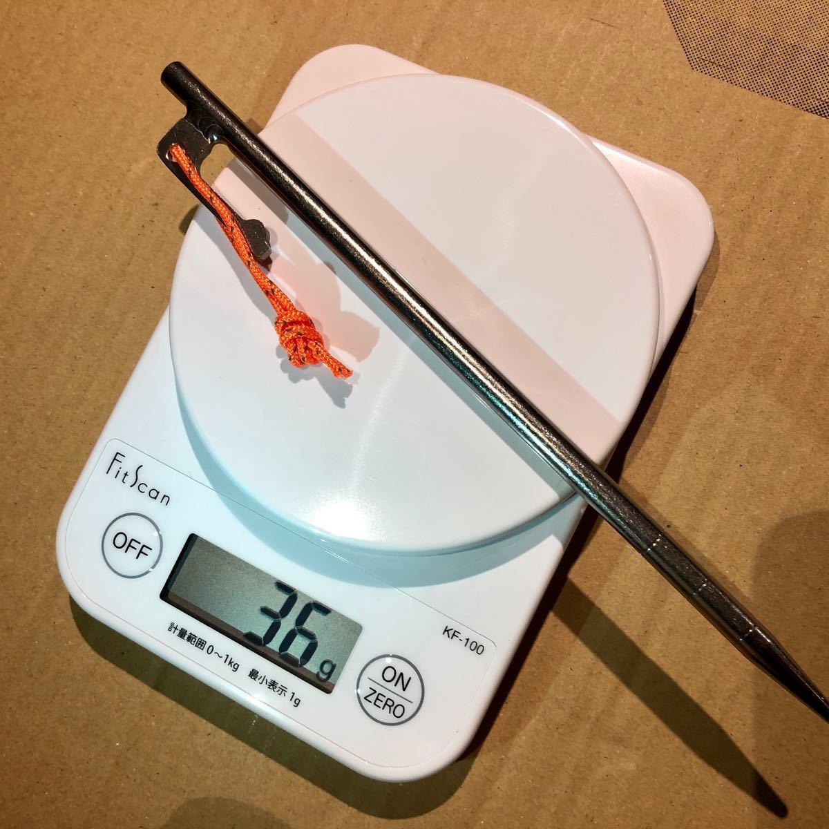 Soomloom チタンペグ(20cm x 8本)