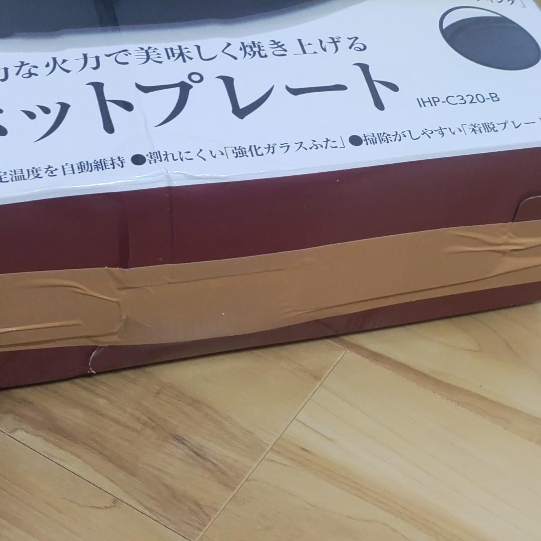 アイリスオーヤマ 丸型 ホットプレート IHP-C320-B