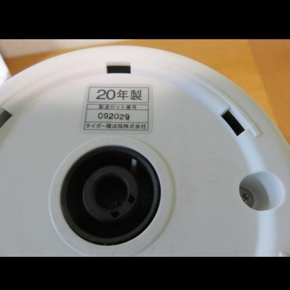 タイガー魔法瓶 電気ケトル 0.8L ホワイト PCH-G080-WP