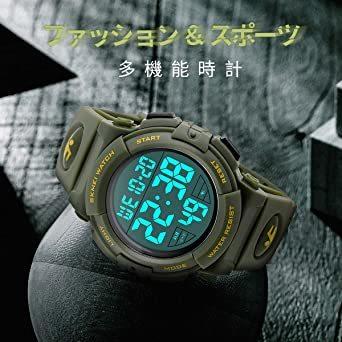 5-グリーン 腕時計 メンズ デジタル スポーツ 50メートル防水 おしゃれ 多機能 LED表示 アウトドア 腕時計(グリーン)_画像2