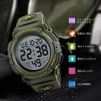 5-グリーン 腕時計 メンズ デジタル スポーツ 50メートル防水 おしゃれ 多機能 LED表示 アウトドア 腕時計(グリーン)_画像6
