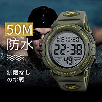 5-グリーン 腕時計 メンズ デジタル スポーツ 50メートル防水 おしゃれ 多機能 LED表示 アウトドア 腕時計(グリーン)_画像5