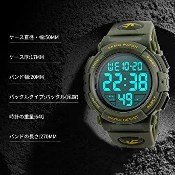 5-グリーン 腕時計 メンズ デジタル スポーツ 50メートル防水 おしゃれ 多機能 LED表示 アウトドア 腕時計(グリーン)_画像7
