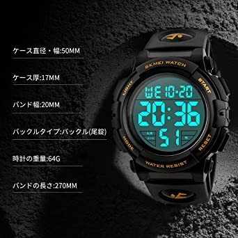 01-ゴールド 腕時計 メンズ デジタル スポーツ 50メートル防水 おしゃれ 多機能 LED表示 アウトドア 腕時計(ゴールド_画像7