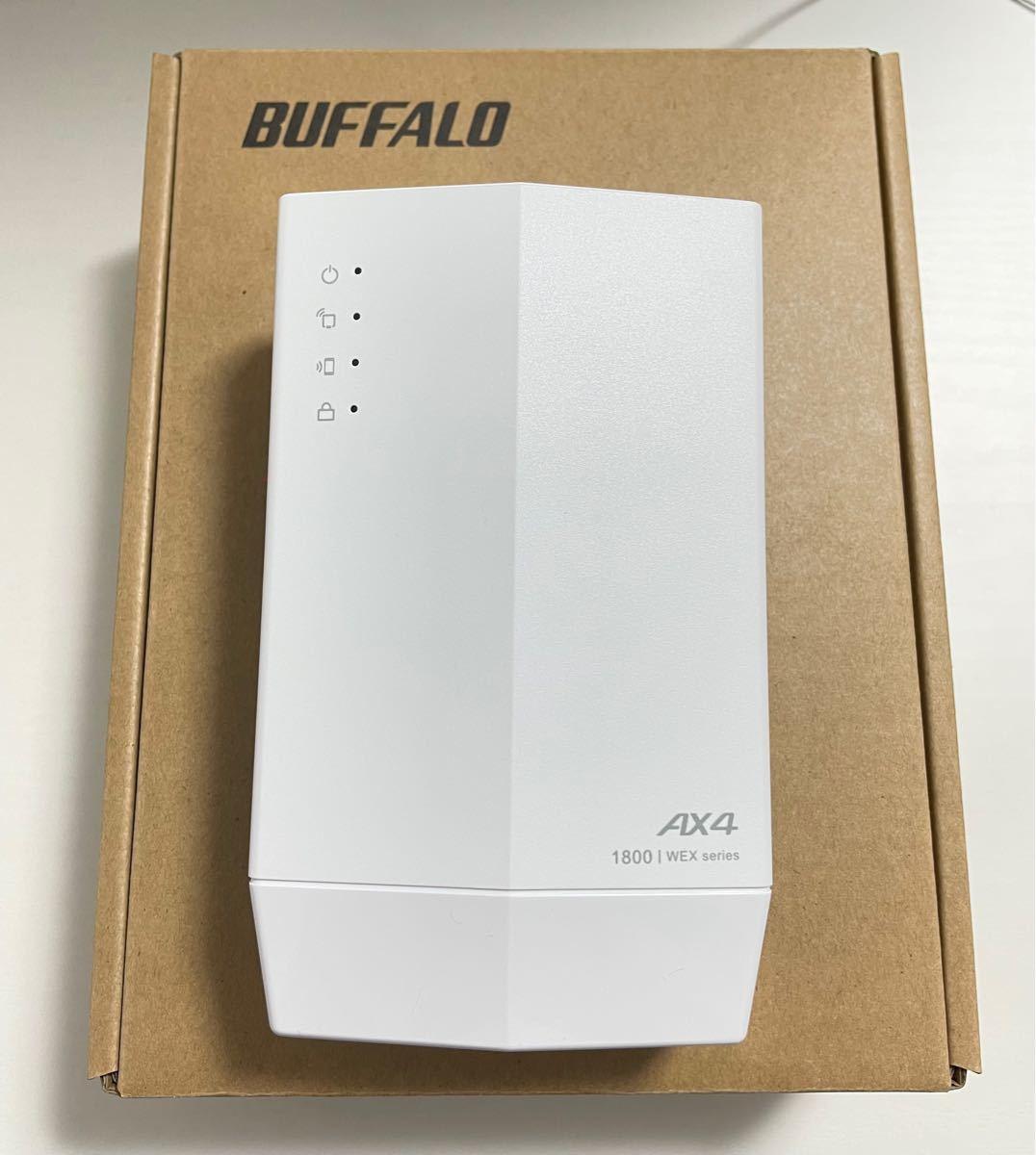 バッファロー WiFi 無線LAN 中継機 WEX-1800AX4/N