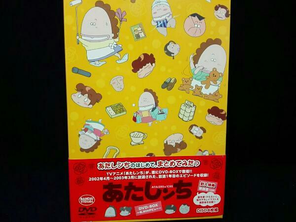 あたしンち DVD-BOX~母、BOXデビュー~ グッズの画像