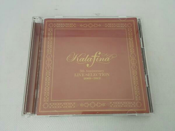 Kalafina Kalafina 5th Anniversary LIVE SELECTION 2009-2012 ライブグッズの画像
