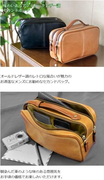 V458】送料無料!日本製 セカンドバッグ セカンドポーチ PVC加工フェイクレザーバッグ クラッチバッグ 2way 25cm レトロ調 / 黒_画像5