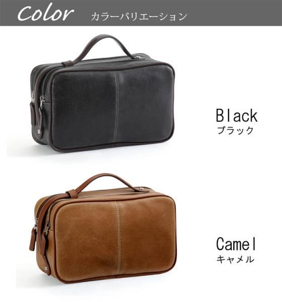 V458】送料無料!日本製 セカンドバッグ セカンドポーチ PVC加工フェイクレザーバッグ クラッチバッグ 2way 25cm レトロ調 / 黒_画像2