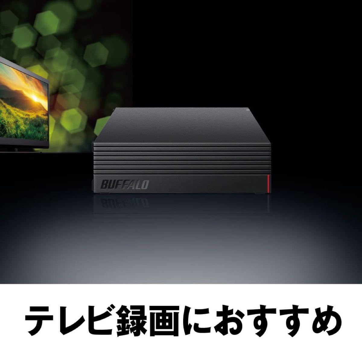 ★美品★ BUFFALO  2TB 外付けHDD ★ TV録画&レコーダー/PC(Win/macOS)/PS5対応 縦&横置き可能
