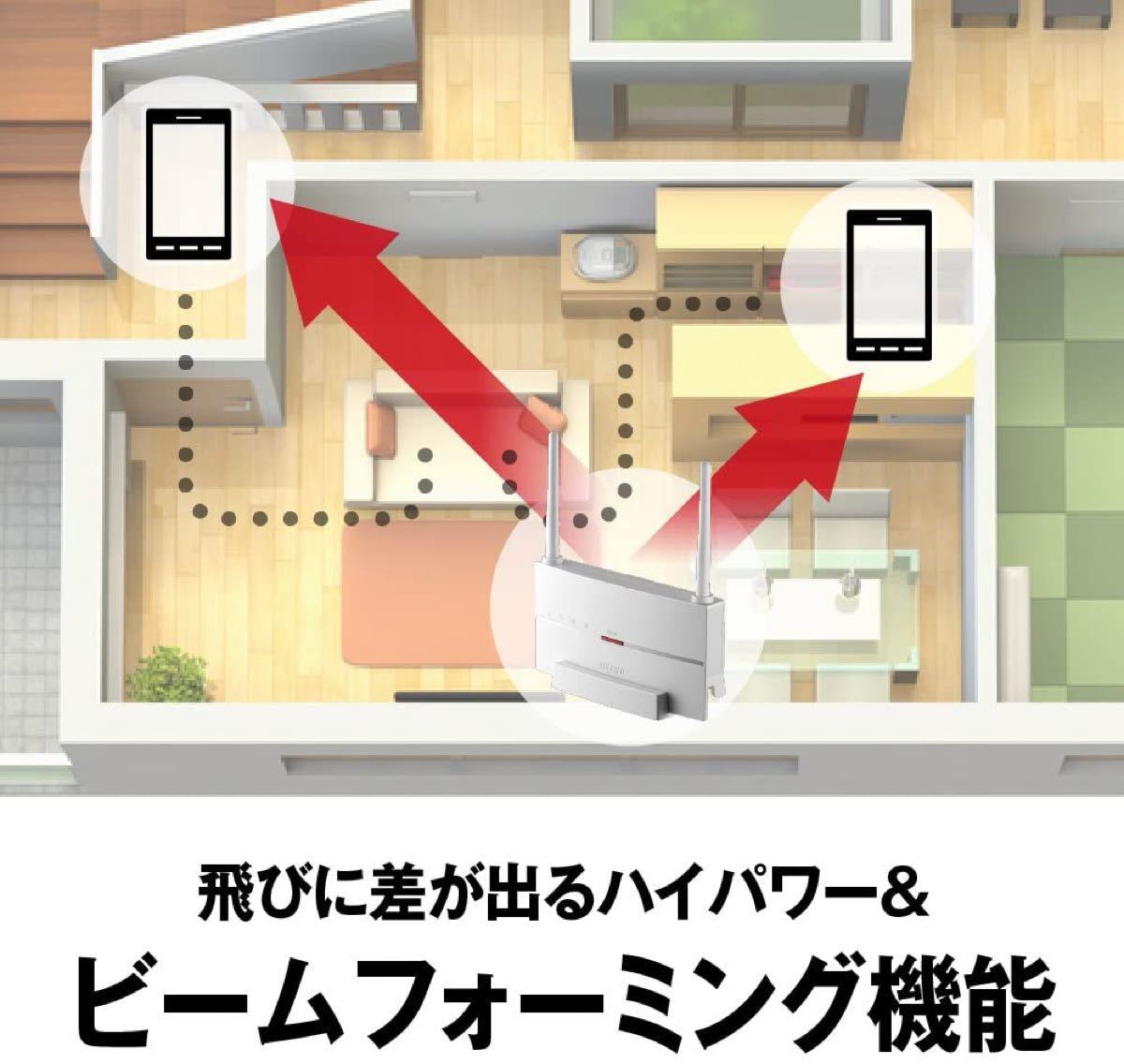 バッファロー Wi-Fi中継機 WEX-1166DHP2 無線LAN中継器 コンセント挿し/据置き