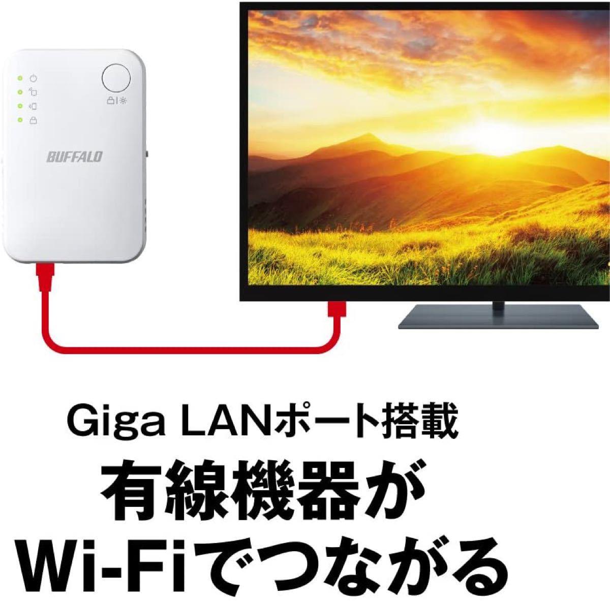 バッファロー Wi-Fi中継器 WEX-1166DHPS ハイパワー コンセントモデル 無線LAN中継機
