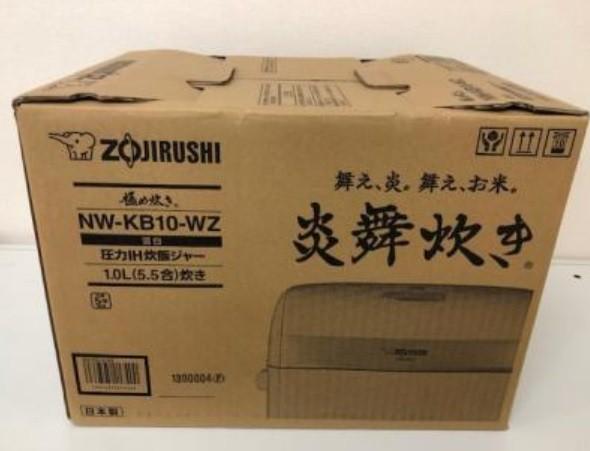 【新品未開封:メーカー保証付】象印 炎舞炊き NW-KB10-WZ(雪白)5.5合炊 メーカー保証付 19年6月発売 NW-LA