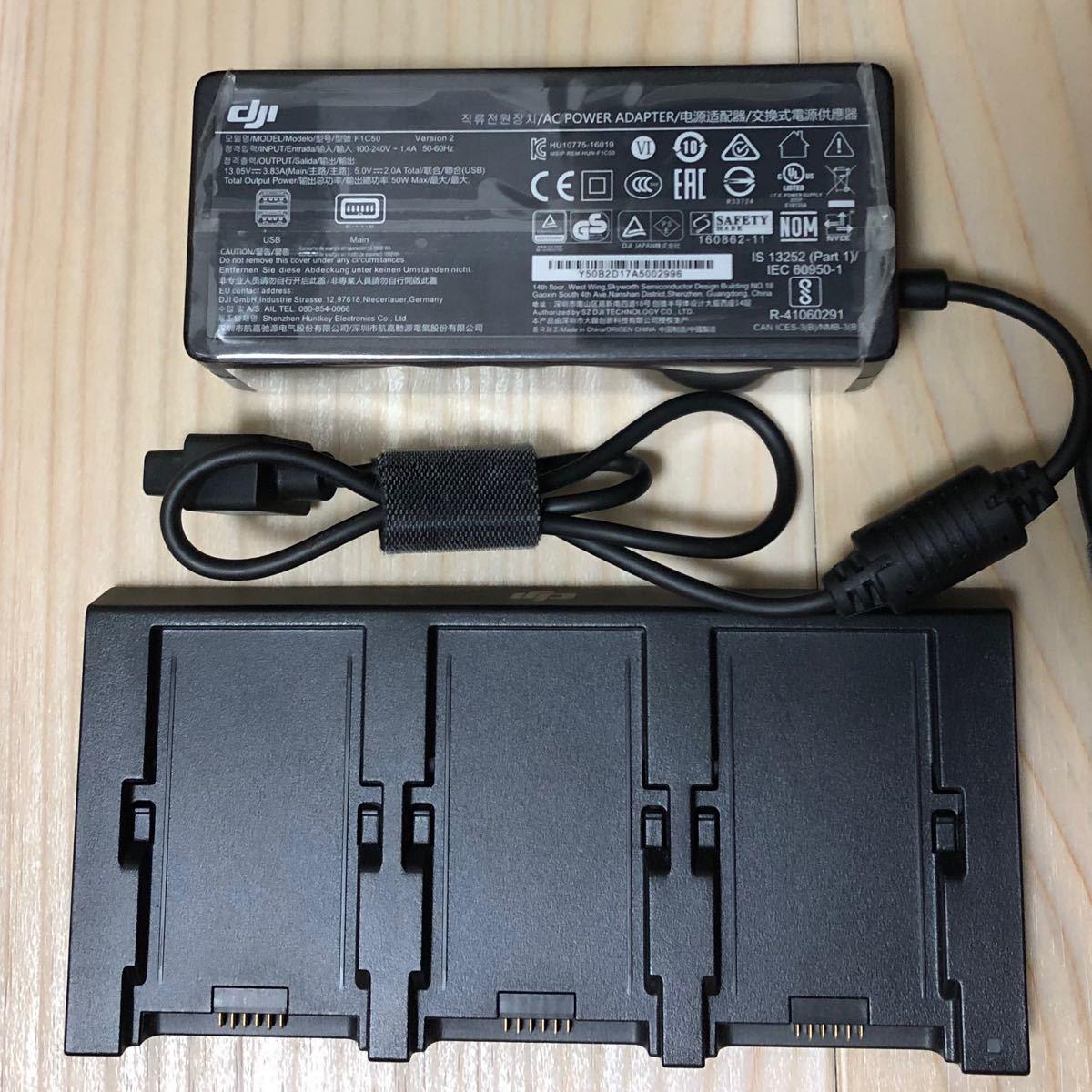 Dji  Spark 用 バッテリー充電器