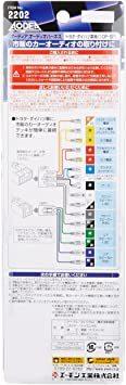 アンテナ変換コード トヨタ車用+オーディオハーネス 【Amazon.co.jp限定】エーモン AODEA(オーディア) アンテナ_画像7