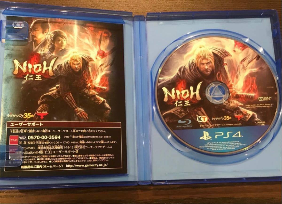 PS4仁王通常版