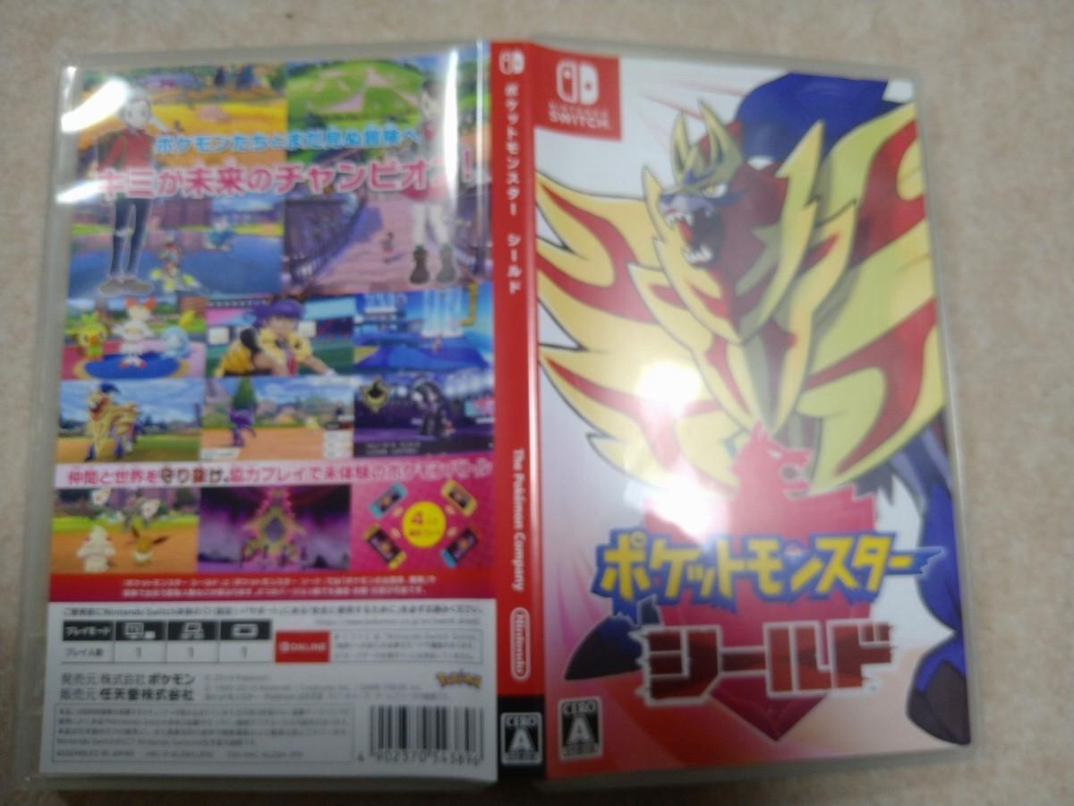 Nintendo Switch  ポケットモンスター シールド