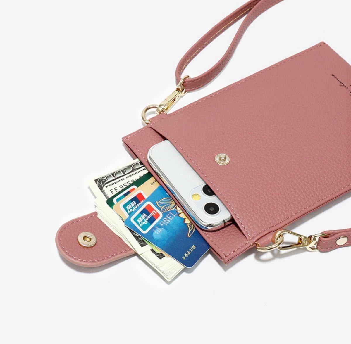 スマホポーチ ピンク お財布ポシェット ショルダー レディース 韓国 かわいい  ミニバッグ ショルダーバッグ クロスボディバッグ