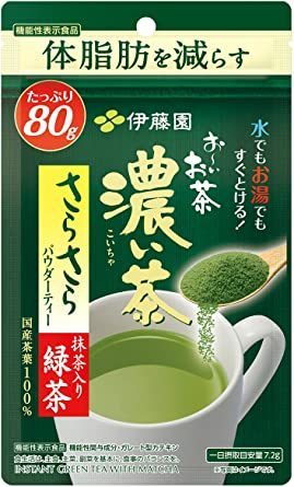 【!SALE中!】[機能性表示食品] 伊藤園 おーいお茶 さらさら濃い茶 80g (チャック付き袋タイプ) 粉末_画像1