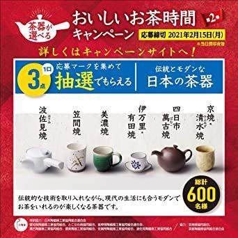 【!SALE中!】[機能性表示食品] 伊藤園 おーいお茶 さらさら濃い茶 80g (チャック付き袋タイプ) 粉末_画像5