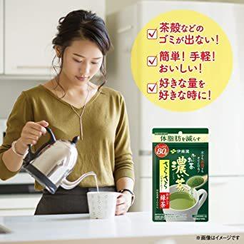 【!SALE中!】[機能性表示食品] 伊藤園 おーいお茶 さらさら濃い茶 80g (チャック付き袋タイプ) 粉末_画像2