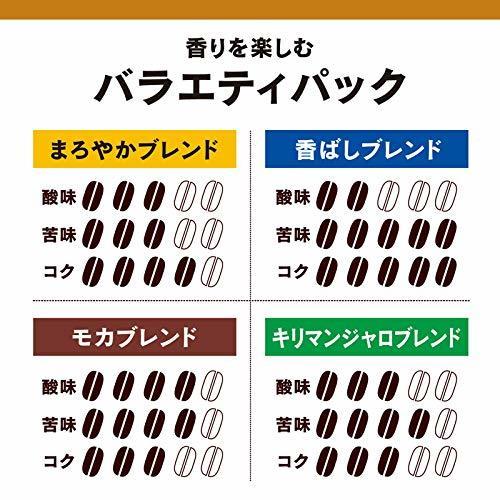 【!SALE中!】40杯分 ドトールコーヒー ドリップパック 香り楽しむバラエティアソート 40P_画像3