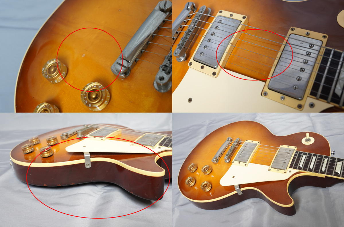 ★Epiphone Japan★Les Paul Standard LPS-80 HB MADE IN JAPAN 日本製 ヘヴィーレリック調 レスポール スタンダード エピフォン★_画像8