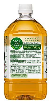 540ミリリットル (x 24) [トクホ] [訳あり(メーカー過剰在庫)] ヘルシア緑茶 うまみ贅沢仕立て 1L &times_画像3