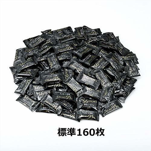 800グラム(x 1) 明治 チョコレート効果カカオ95%大容量ボックス 800g_画像4