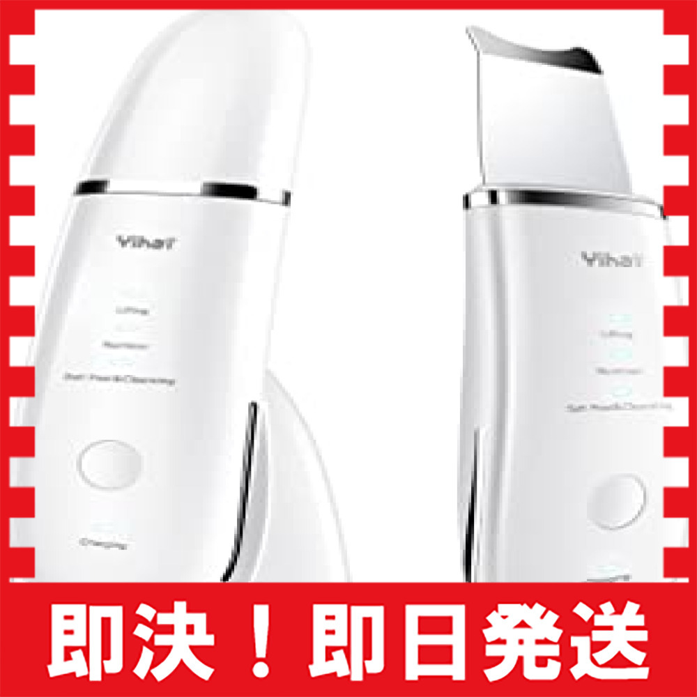 白い 【3つモード&充電スタンド付き】 ウォーターピーリング 防水 超音波 美顔器 EMS イオン導入 イオン導出 2階_画像1