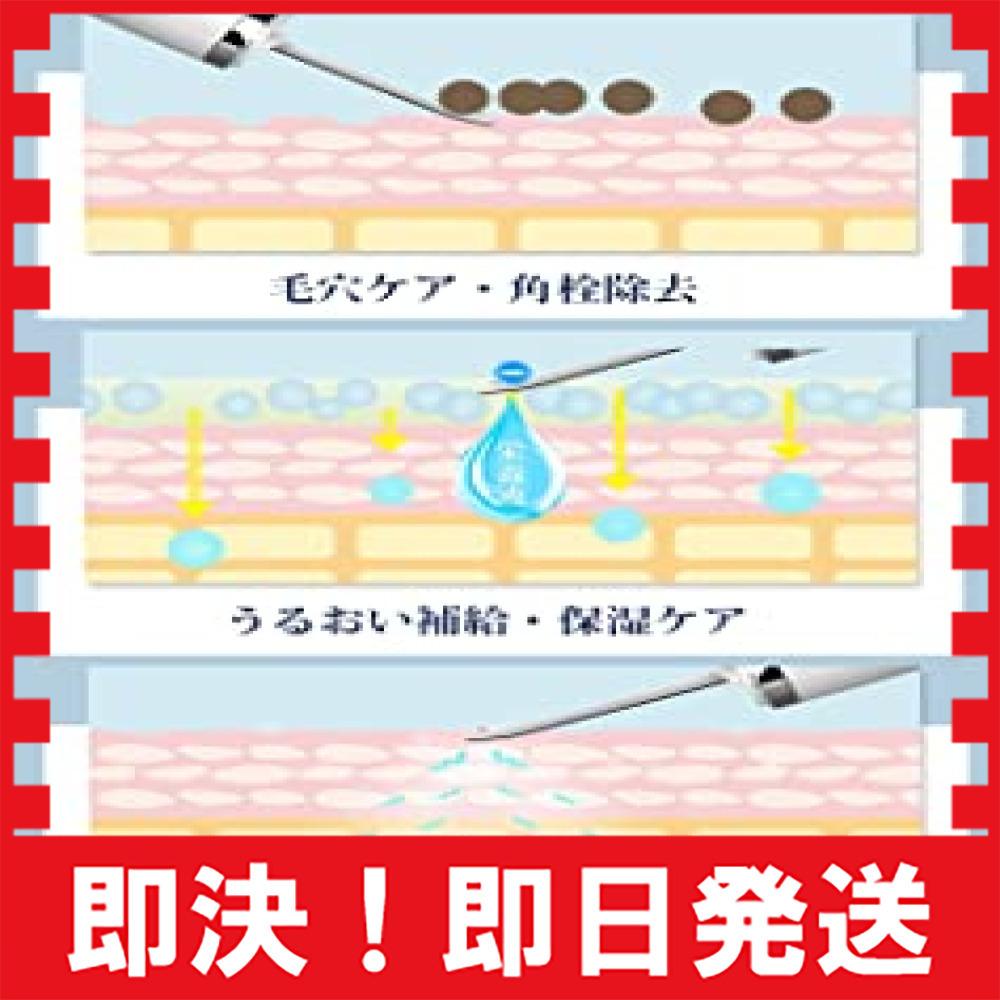 白い 【3つモード&充電スタンド付き】 ウォーターピーリング 防水 超音波 美顔器 EMS イオン導入 イオン導出 2階_画像4