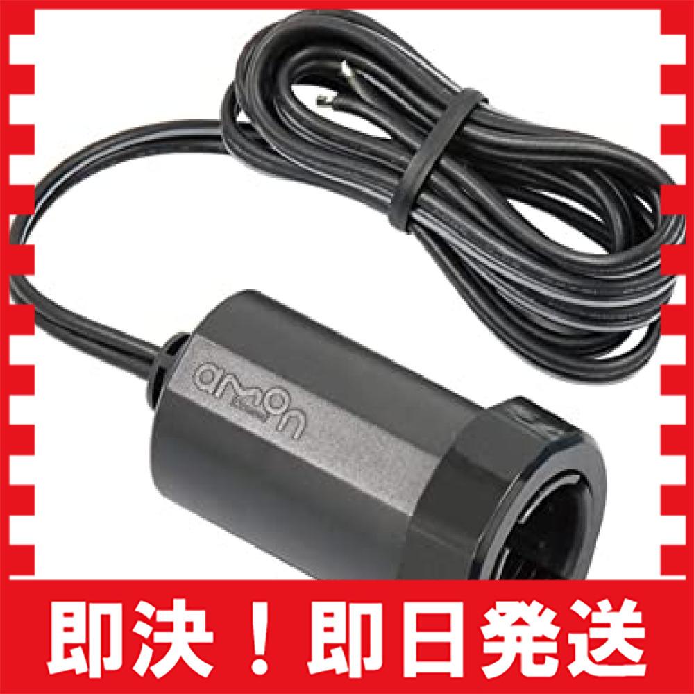 お買い得限定品+電源ソケット エーモン AODEA(オーディア) USB接続通信パネル トヨタ車用 (2311) & 電_画像5