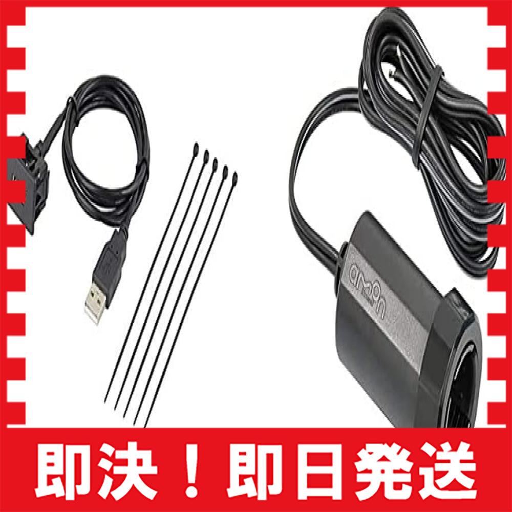 お買い得限定品+電源ソケット エーモン AODEA(オーディア) USB接続通信パネル トヨタ車用 (2311) & 電_画像1