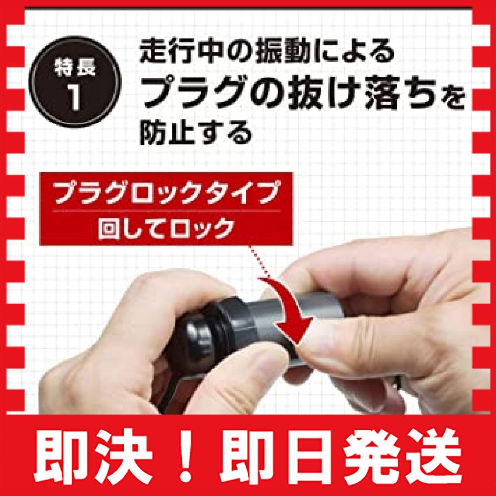 お買い得限定品+電源ソケット エーモン AODEA(オーディア) USB接続通信パネル トヨタ車用 (2311) & 電_画像6