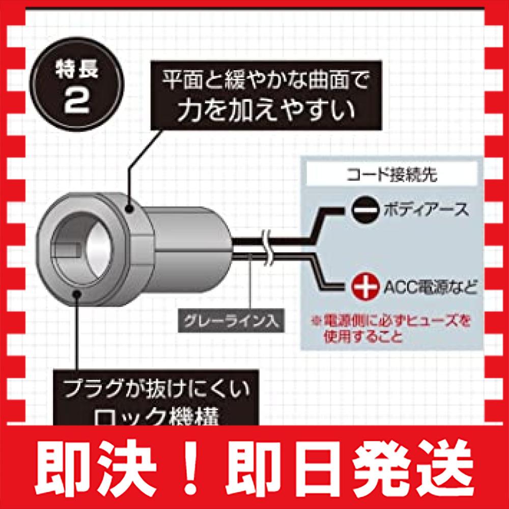 お買い得限定品+電源ソケット エーモン AODEA(オーディア) USB接続通信パネル トヨタ車用 (2311) & 電_画像7