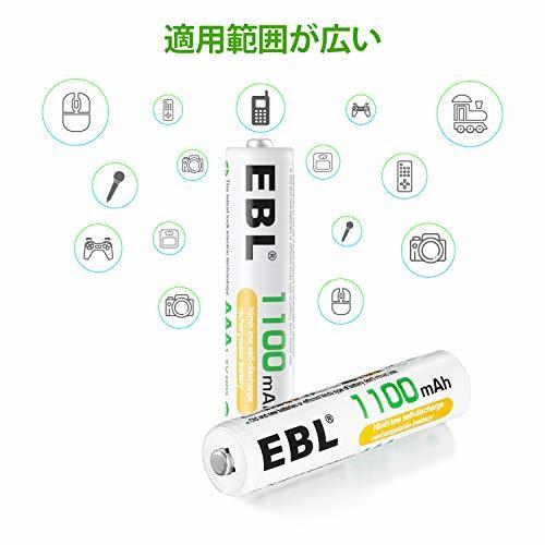 EBL 単4電池 4本パック EBL 単4形充電池 充電式ニッケル水素電池 高容量1100mAh 4本入り 約1200回使用可能_画像5