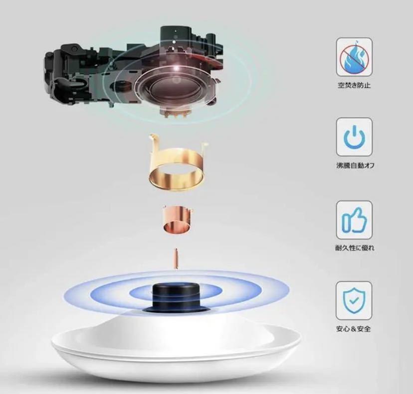 電気ケトル 自動電源オフ 1200W 1.2L大容量火傷防止電気ポット ホワイト