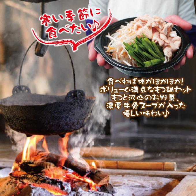 【電子レンジで簡単調理】野菜もモツもたっぷり国産豚もつ鍋煮込み1食450g ホルモン煮込み なべ_画像6