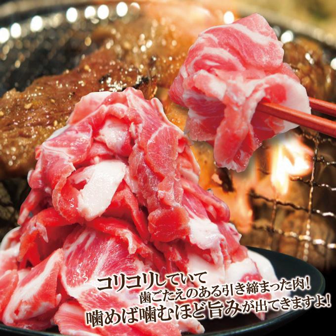 お買い得国産豚カシラ肉切り落し500g冷凍 こま肉の代替え コマ ホホ肉 ほほ肉 頭肉 かしら串 焼鳥 コリコリ ツラミ_画像6