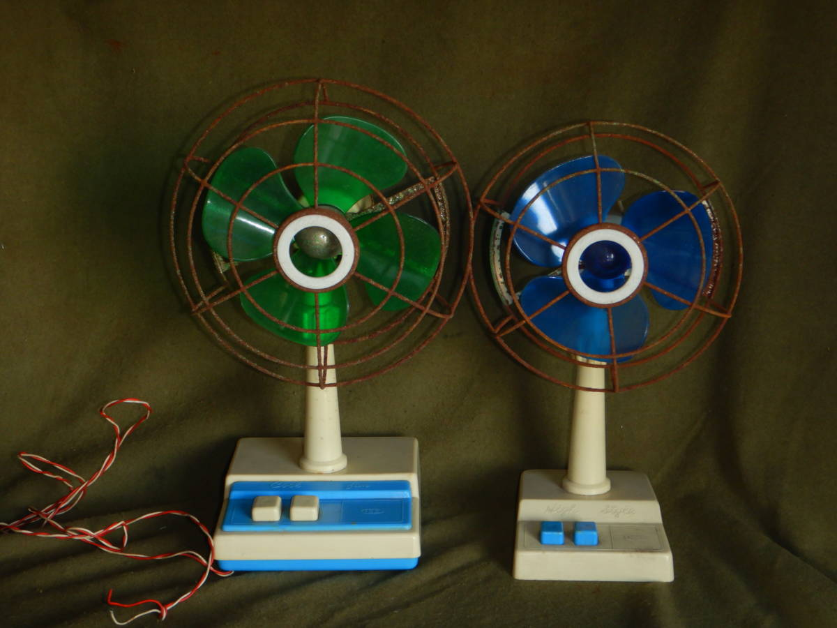 昭和レトロ おもちゃ 扇風機 電池駆動 玩具 ヴィンテージ トーイ ISS アンティーク 4枚羽根扇風機 2台_画像1
