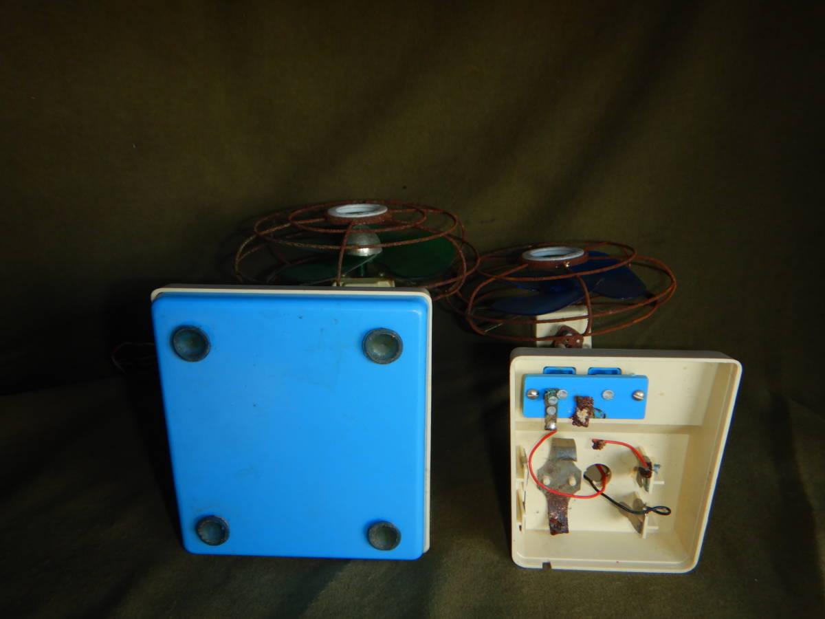 昭和レトロ おもちゃ 扇風機 電池駆動 玩具 ヴィンテージ トーイ ISS アンティーク 4枚羽根扇風機 2台_画像4