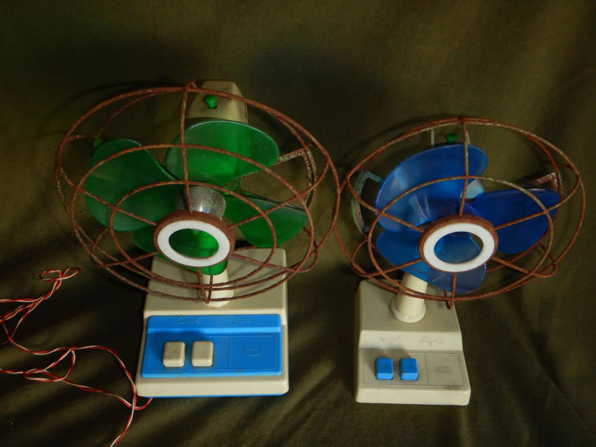 昭和レトロ おもちゃ 扇風機 電池駆動 玩具 ヴィンテージ トーイ ISS アンティーク 4枚羽根扇風機 2台_画像5