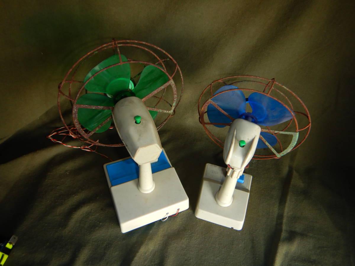 昭和レトロ おもちゃ 扇風機 電池駆動 玩具 ヴィンテージ トーイ ISS アンティーク 4枚羽根扇風機 2台_画像7